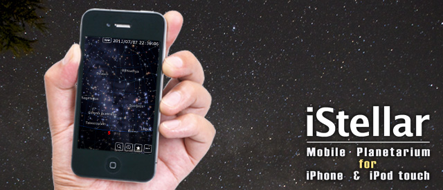 iStellar : Mobile Planetarium for iPhone & iPod touch